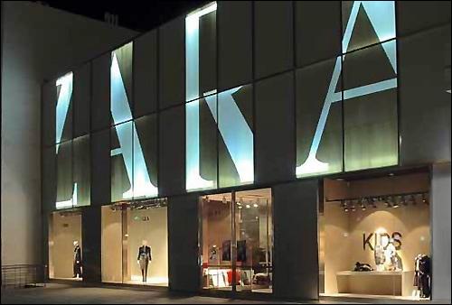 Gruppo inditex ricerche aperte per negozi in tutta italia for Negozi bershka roma