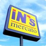 Future assunzioni nei supermercati In's Mercato