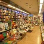 Mondadori: opportunità di lavoro e stage